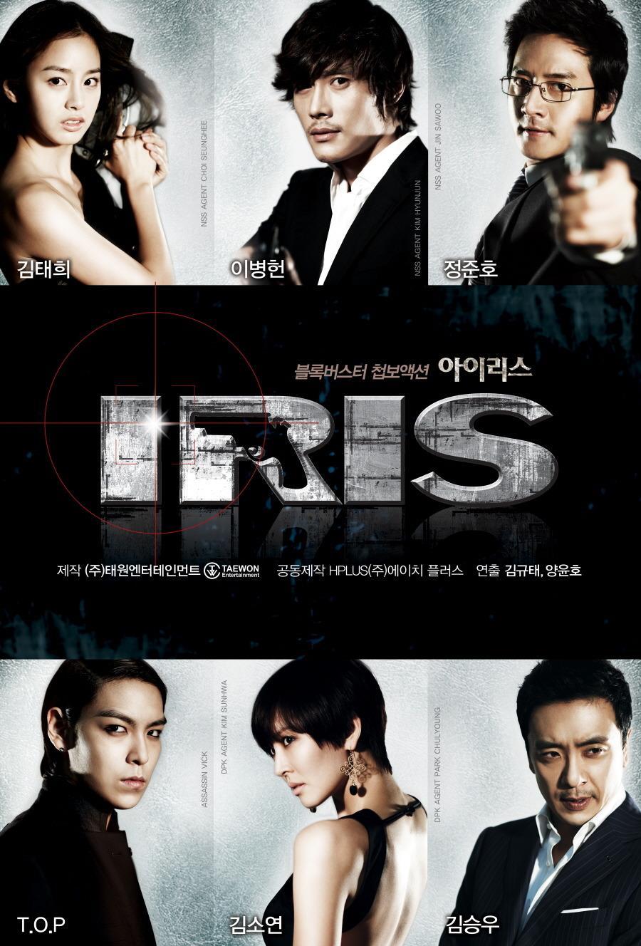 [韓劇] 아이리스 (特務情人IRIS) (2009) Fullsizephoto91897