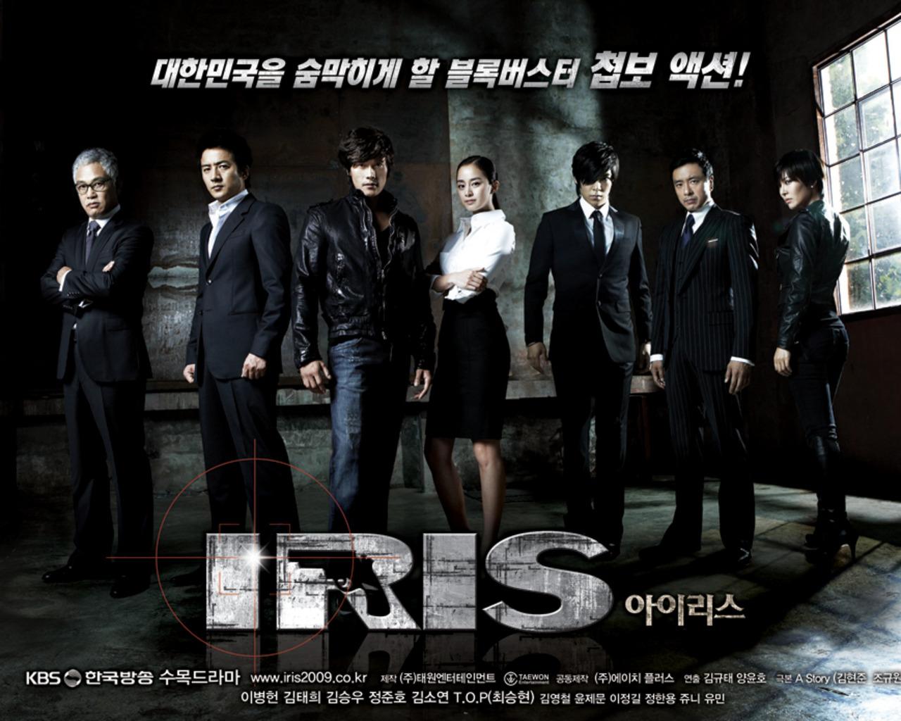[韓劇] 아이리스 (特務情人IRIS) (2009) Iris_poster03