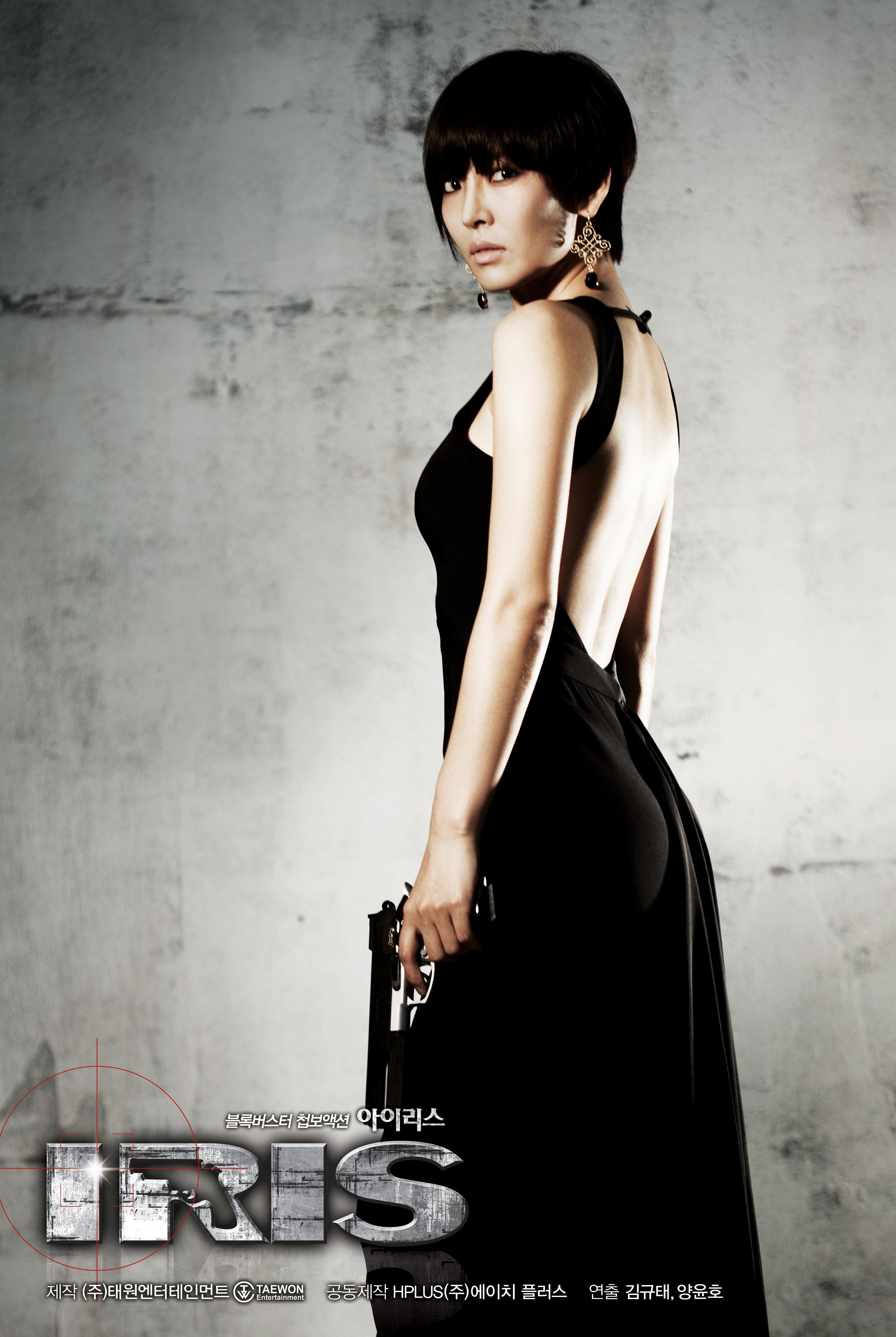 [韓劇] 아이리스 (特務情人IRIS) (2009) 30e757d3cdd04730a9f927516b2f6287